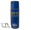 Classic Army Gun Oil Silicone Spray