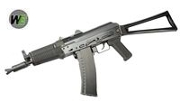 WE Steel Frame AK74UN High Power GBB (Open Bolt) -Black