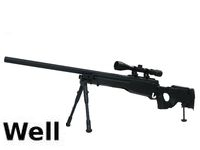 WELL MB08D AW .338 Sniper Rifle with Scope and Bipod (BK)