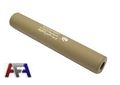 Army Force Black Water 245mm Aluminum Silencer(14mm +/-)DE