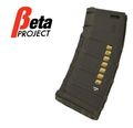 Beta Project PMAG 75rds AEG Magazine (OD)