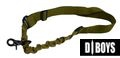 DBOYS One-Point Elastic Bungee Snap Hook CQB Rifle Sling -Tan