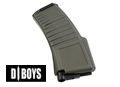 DBOYS 70rd Magazine for PDW Series AEG -No Marking
