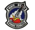 eAIMING Vance 89 11 Upward Mobility Patch (Embroidery/Sticker)