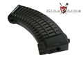 King Arms Waffle Pattern Magazine For AK47 (70 Rounds)