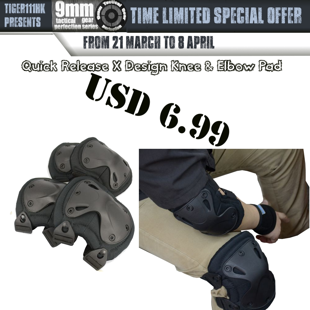 9mm knee & elbow pad (black) promotion
