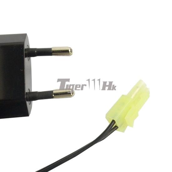 COOL 230~240V 9.6V Battery Charger (450mAh Mini Plug ...