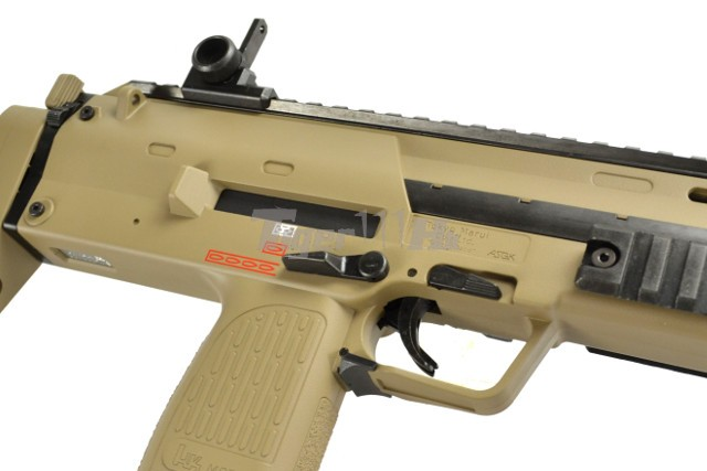 TM-AEG-MP7A1-TAN-7