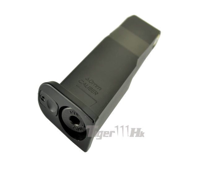 UMAREX-NBB-CO2-USP-6MM-BK