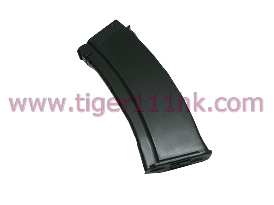 EAIMING 75rd AEG Magazine for AKM Series (BK)
