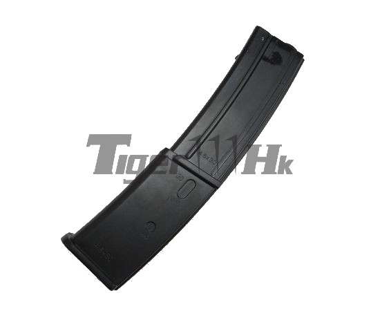MAG 50rds AEG Magazine (6pcs) for MP7