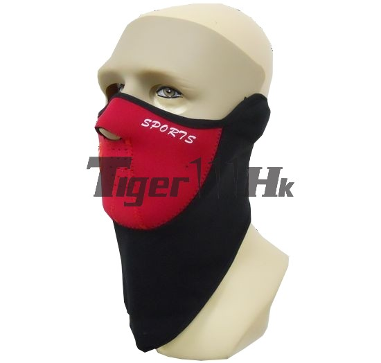 EAIMING X-SERIES  Air Flow Tactical Half Face Mask (red)