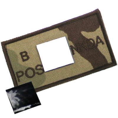 King Arms NDKA Blood Type Patch - D3C - B