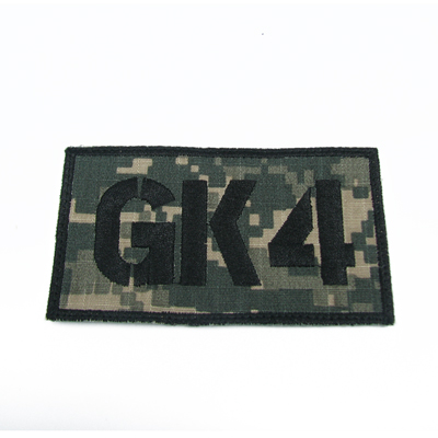 King Arms Seal Team GK4 Callsign Embroidery Patch - ACU