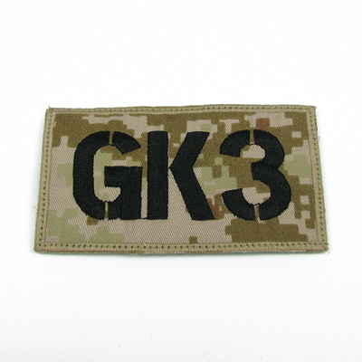 King Arms Seal Team GK3 Callsign Embroidery Patch - MD