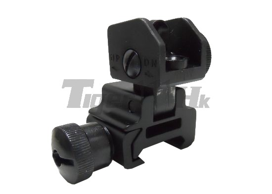 EAIMING CNC M Series Rail Flip-up Rear Sight