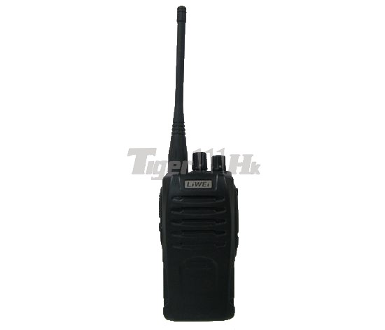 LiWei V60 16 Channel CTCSS DCS VOX Radio Walkie Talkie (6W)