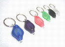 6pcs Different Color Focusing Bright LED Mini Keychain