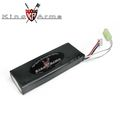kING Arms  11.1V 1600mAh 15C Lithium Battery