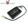 King Arms-11.1V 1450mAh 15C Lithium Battery(Sell for local only)
