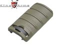 King Arms Rail Cover - 4 Ribs/Olive Drab