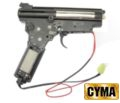 CYMA AK Complete Gearbox Set with Motor