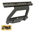 CYMA Metal AK Siderail Heavy Duty Scope Mount Base