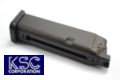 KSC 23Rds Metal Magazine For KSC G17 Series GBB