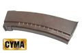 CYMA Plastic Hi-Cap 500rd Magazine for AK74 AEG(Brown)