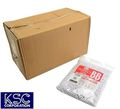 KSC Perfect Series 0.2g 6mm4000rds BB Box-White(12 packets)
