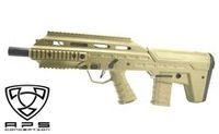 APS UAR501D Urban Assault Rifle AEG (Dark Earth)