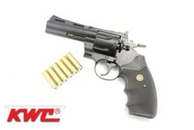 KWC model 357 4 inch Gas Operated Magnum Revolver (Black)