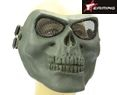EAIMING Light Skeleton Face Mask (Olive Drab)