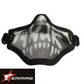 EAIMING Metal half face mesh mask (Skeleton)