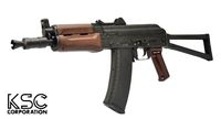 KSC Metal AKS74U GBB Assault Rifle (Black / Wood)