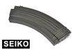 SEIKO 50 Rounds Mid-cap Magazine for FD601-603 AEG