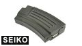 SEIKO 150 Rounds Hi-cap magazine for FD601 - 603 AEG