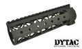 DYTAC Metal Invader Lite Rail System 7.2 inch for M4 (Black)