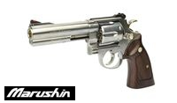 Marushin M629C .44 Magnum Gas Revolver (6mm X-Cartridge, SV)