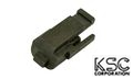 KSC Medium Magazine Base Lock for G17/18C/34 Magazine (Part 234)