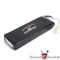 King Arms 7.4V 4650mAh 20C Lithium Battery (Sell for local only)