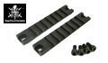 VFC Metal Side Rail Set for MP7A1 GBB