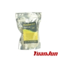 YUANJUN 6mm 0.23g 3000rds PLABio-degradable BB Box (25 packets)