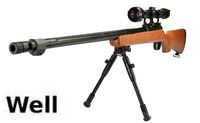 WELL MB07D VSR-10 Air-cocking Rifle w/ Scope & Bipod (Wood)