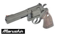 Marushin M629C .44 Magnum Gas Revolver (6mm X-Cartridge,Black)