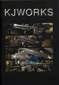 KJ WORKS Airsoft Gun Categories Book