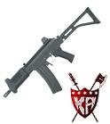 King Arms GALIL MAR AEG Rilfe