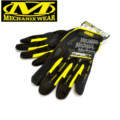 Mechanix Wear M-Pact Glove (Black and Yellow)