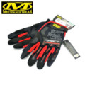 Mechanix Wear M-Pact Glove (Black and Red)