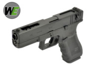 WE Metal Slide Hard Kick G18C GEN4 GBB Pistol (Extend Grip)